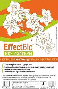 Мох сфагнум EffectBio для выращивания орхидей