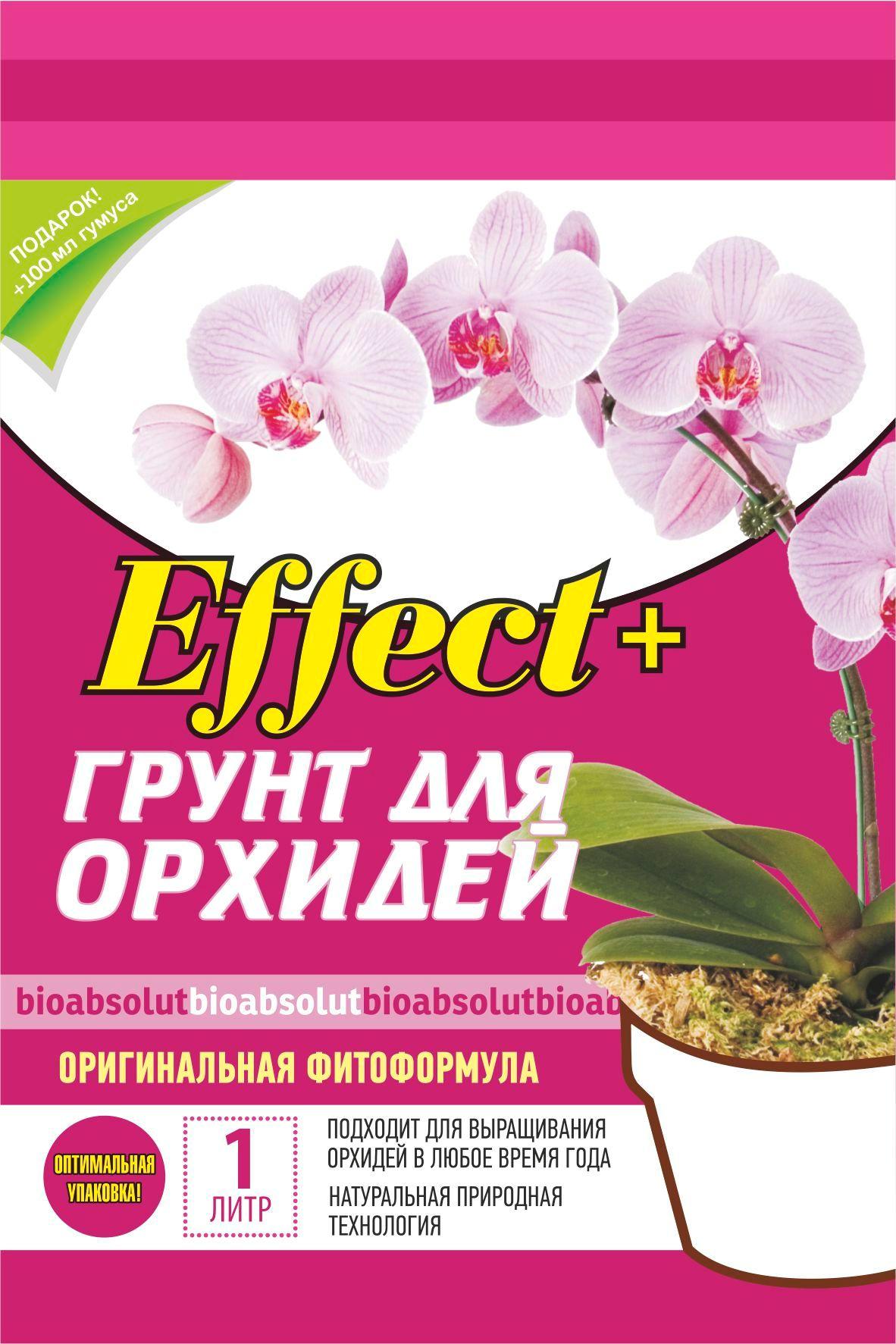 Кора сосны грунт для орхидей